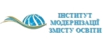 Інститут модернізації змісту освіти