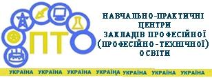 Карта НПЦ України